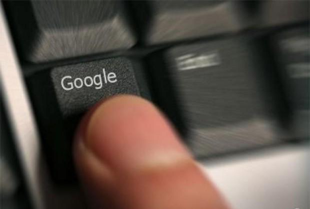 google-key